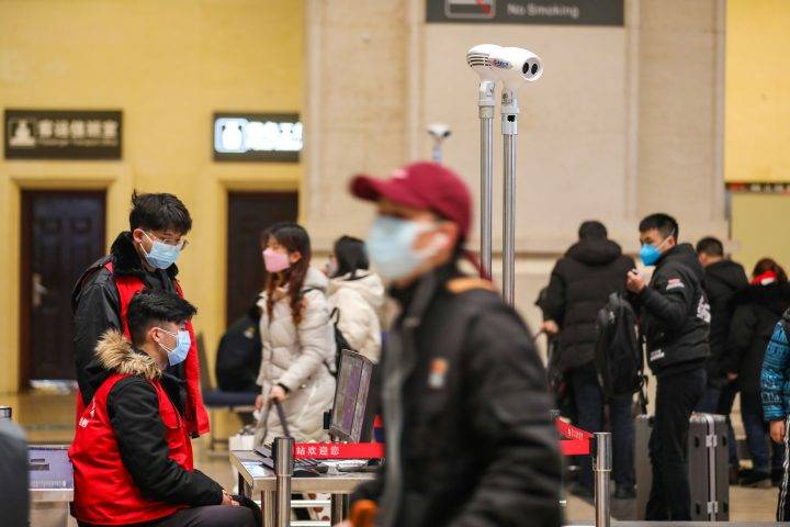 Photo of Chinese city of Wuhan closes transport networks amid coronavirus outbreak