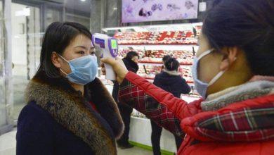 Photo of COVID-19: North Korea suffering 'negatively' over coronavirus, China says