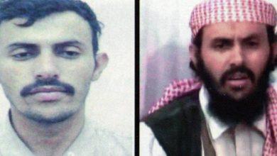 Photo of Key al-Qaeda figure killed in U.S. counter-terrorism operation, Trump says