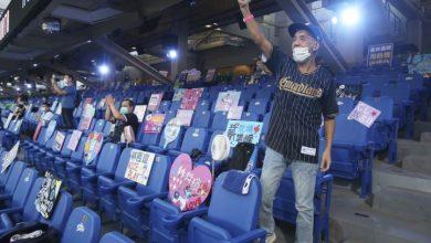 Photo of Coronavirus: Taiwan allows up to 1,000 fans at baseball games